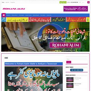 rohanialim_com