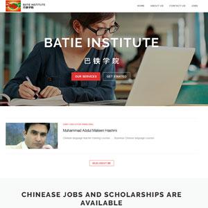 Batie Institute