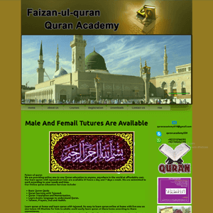 Faizan-ul-Quran